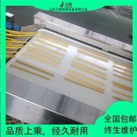 LW-30HMV环保大米吸管生产设备 吸管设备