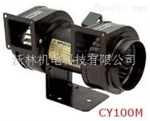 供应CY系列离心风机c8.03