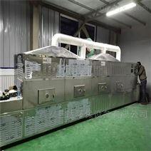 半自动化运作无需翻转物料的微波红豆熟化机
