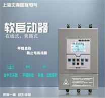 水泵智能软启动器软起软停且具有过载缺相