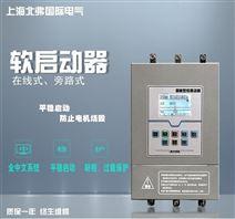 廠家供水專用軟啟動器