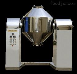非标订做食品级面粉臭氧双锥灭菌设备