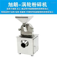 SWLF-200旭朗厂家直销红豆粉碎机质量保证