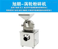 SWLF-200怎样挑选大产量黄板皮粉碎机