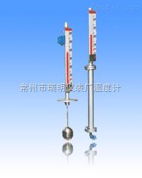 UHZ顶装型磁性液位计