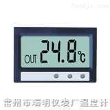 数字温度计,电子温度计,数字温度表,潜水式温度计