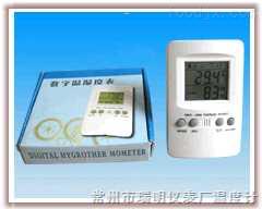 数字式温湿度表