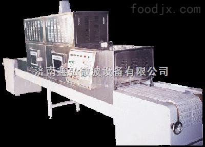 内蒙古微波干燥设备鑫弘