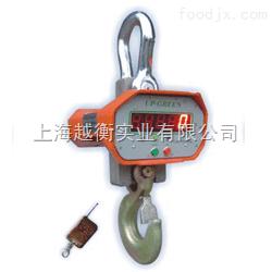 上海挂秤生产,电子吊泵厂家,行车电子吊秤价格