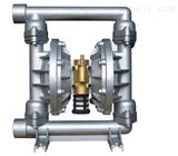 隔膜泵价格:QBY铝合金气动隔膜泵