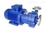 磁力泵厂家:CQ型不锈钢磁力驱动泵