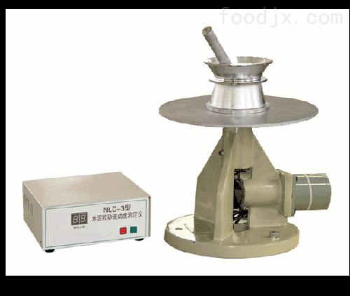 水泥膠砂流動度測定儀