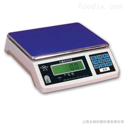 供应松原zui大秤量1.5kg的电子计重桌称