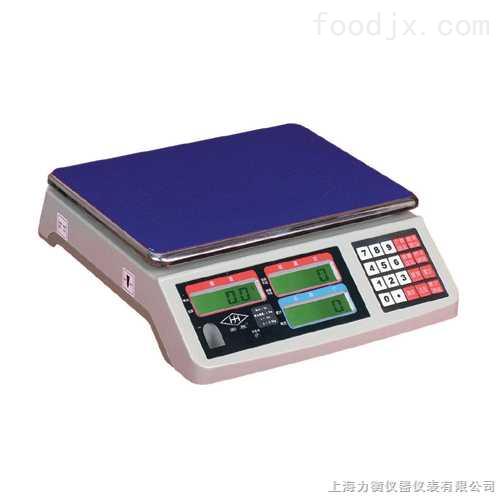 供应青岛3公斤0.05克的电子计重桌称