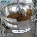 燃氣炒醬鍋