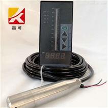 投入式静压液位变送器液位计厂家价格