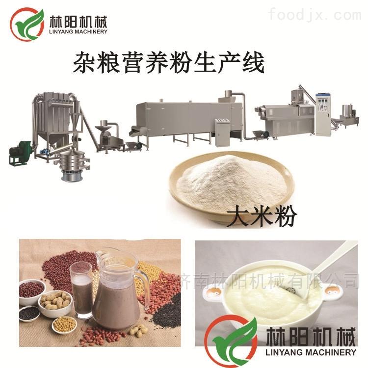 红豆薏仁粉生产线