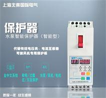 水泵电▲机电动机智能保护器保◆护开关