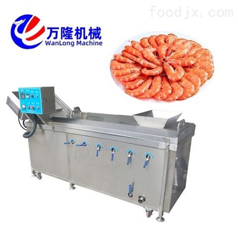机械厂鹅肠萝卜鱼肚蒸煮机配送中心