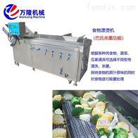 PT-22定制商用土豆芒果野菜预煮机预煮线