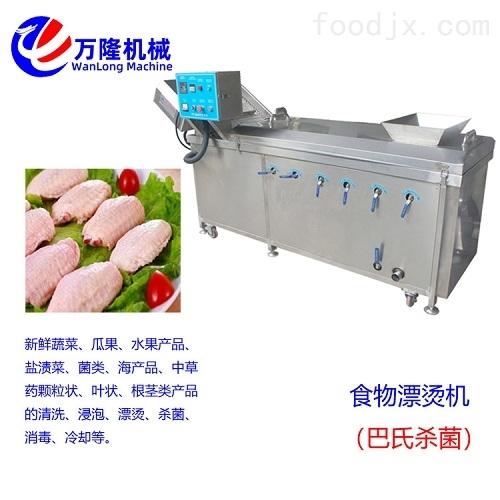 电动高效鱿鱼鸡翅鸭翅蒸煮机