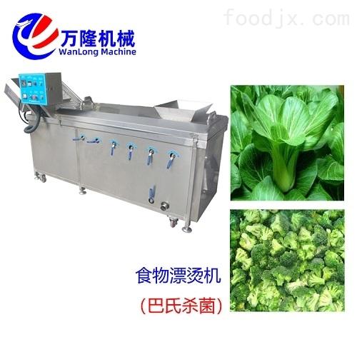 供應不銹鋼預煮機 鳳爪漂燙機廚房推薦使用