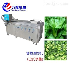 PT-25供应不锈钢预煮机 凤爪漂烫机厨房推荐使用