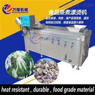 PT-22肉類蒸煮機 豬蹄預煮機 家禽蒸煮設備