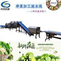 利特加工卷心菜�v清洗净菜生产线