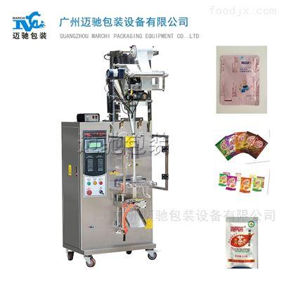 保健茶粉包装机