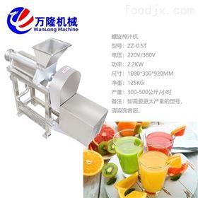 ZZ-500厂家热销型 草莓榨汁机 果蔬干榨设备