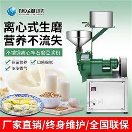 SZ-15商用不锈钢黄豆豆浆磨浆机厂家直销豆浆机