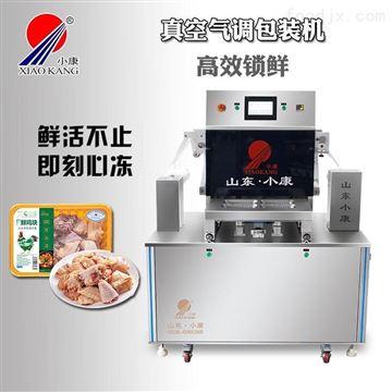 DH-ZQ盐焗鸡气调保鲜真空封口机