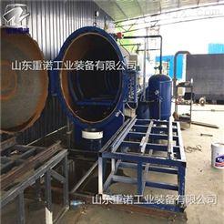 ZN-800榆木圈折弯软化罐木材高温蒸煮定型设备