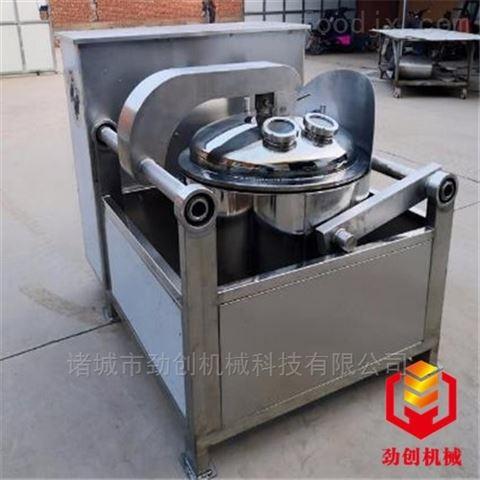 劲创机械设备真空低温蒸煮浓缩锅