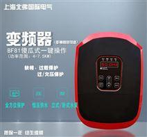 新款恒压供水背【负式自动化一键操作�e型变频器