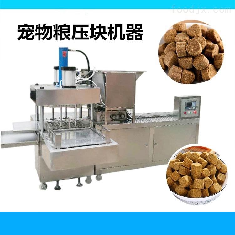 猫狗宠物粮直压机卵磷脂软料颗粒成型设备