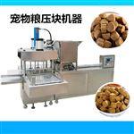 QZD800猫狗宠物粮直压机卵磷脂软料颗粒成型设备