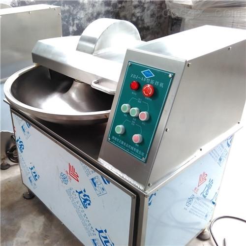 小型实验室肉泥大姜斩拌机