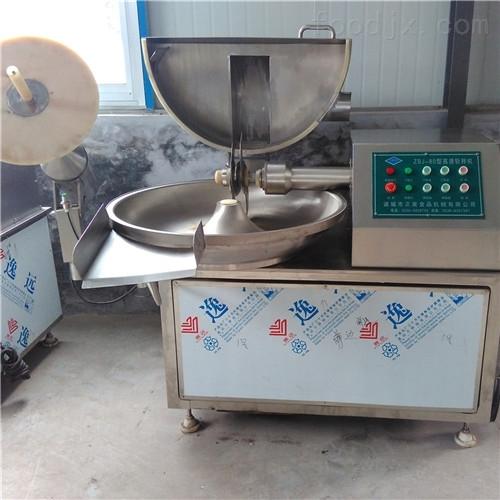 ZB-20小型实验室斩拌机