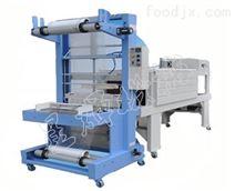 飲料收縮包裝機/沈陽星輝利機械