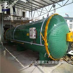 ZN-1000香菇菌棒灭菌器食用菌灭菌锅