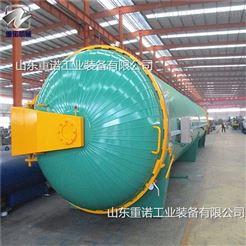 ZN-900圆形食用菌高压灭菌器