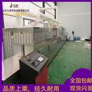 LW-20HMV智能化大虾微波烘烤设备 微波对虾烘干机