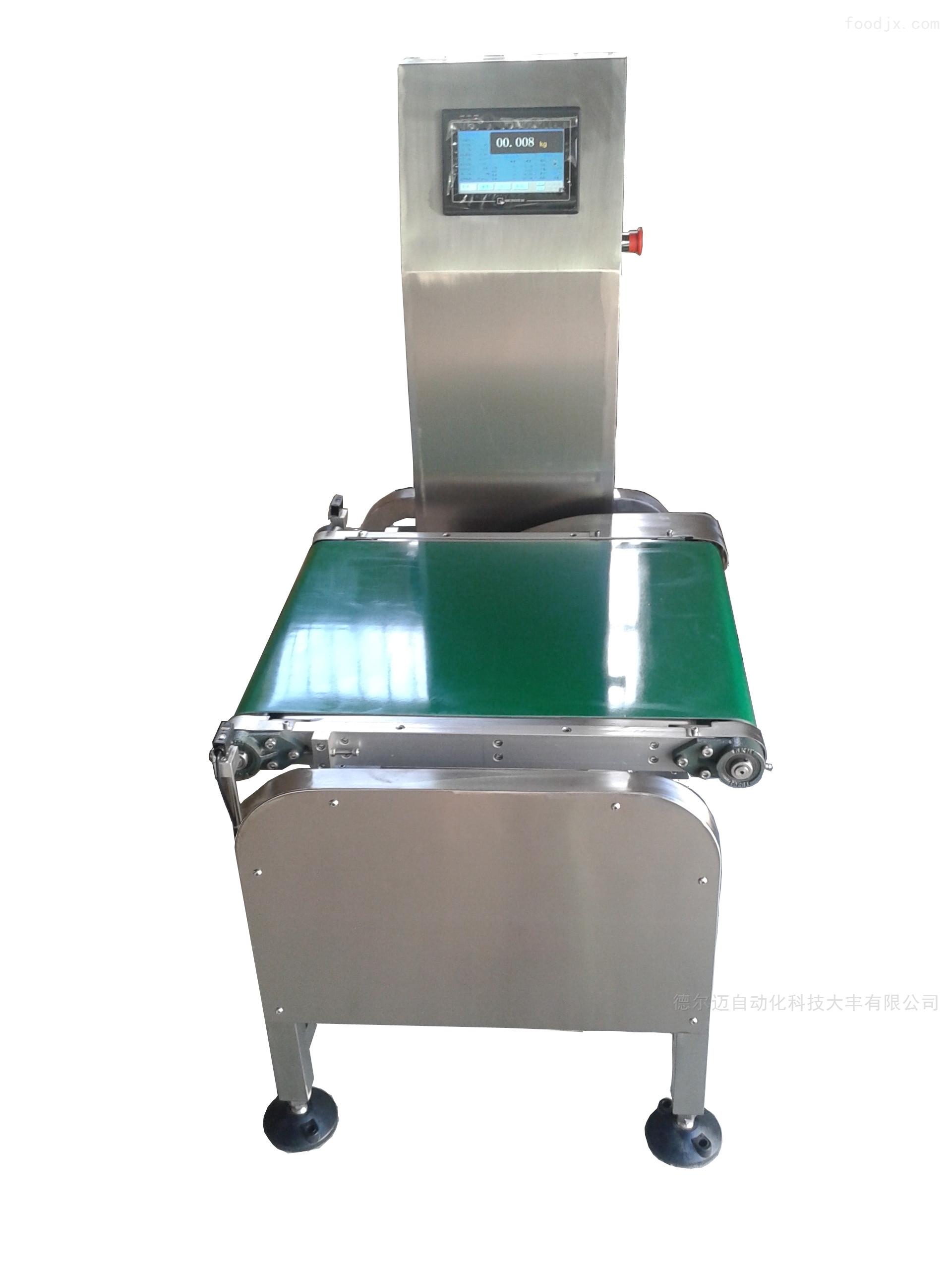 厂家优惠检重秤鱼块重量筛选机