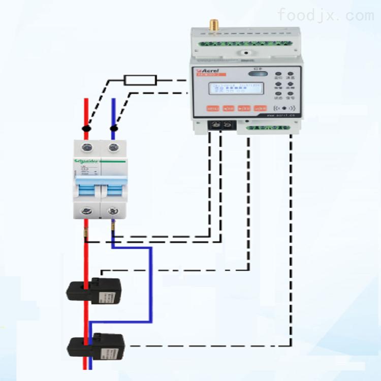 智慧用电监管平台