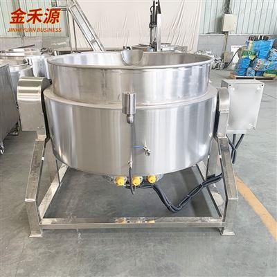 JHYJ-400L燃气煮锅高压蒸煮锅