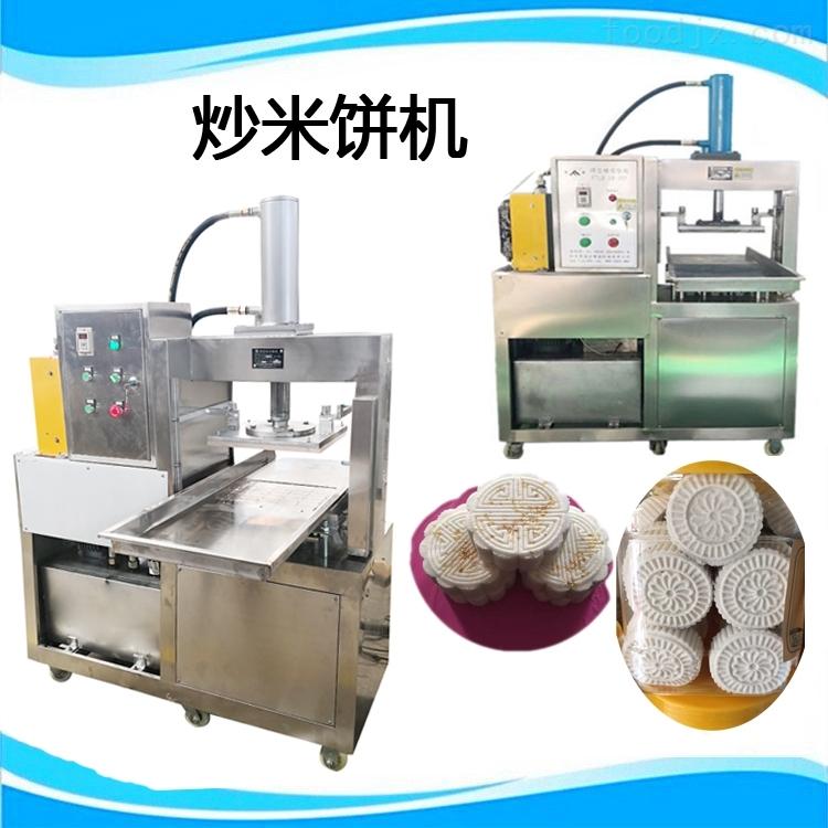 杏仁饼机全自动松饼压块机一机多用粉酥机器