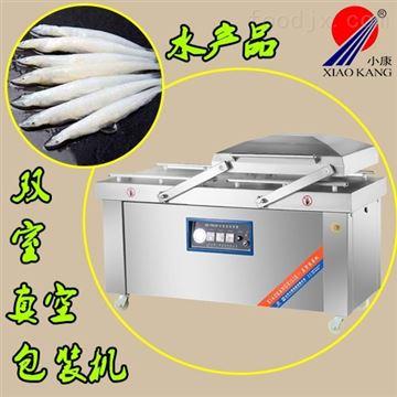 dz-700/2s多功能全自动水产品真空包装机