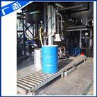 100-300KG灌装机,化工液体溶剂定量设备